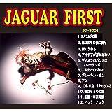 JAGUAR FIRST