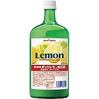 ポッカサッポロ 業務用ポッカレモン 100% 720ml