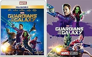 ガーディアンズ?オブ?ギャラクシー MovieNEX [ブルーレイ+DVD+デジタルコピー+MovieNEXワールド] [Blu-ray]