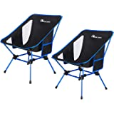 Moon Lence アウトドアチェア グランドチェア 2wayローチェア より安定 キャンプ椅子 軽量 折りたたみ コ…