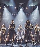 こぶしファクトリー ライブツアー2019秋 〜Punching the air! スペシャル〜(Blu-ray)(特典なし)