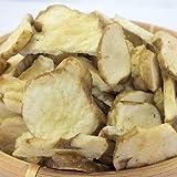 菊芋チップス あっさり塩味 250g チャック付き袋 キクイモチップ さくさくスナック