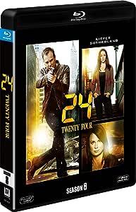 24 -TWENTY FOUR- シーズン8(SEASONS ブルーレイ・ボックス) [Blu-ray]