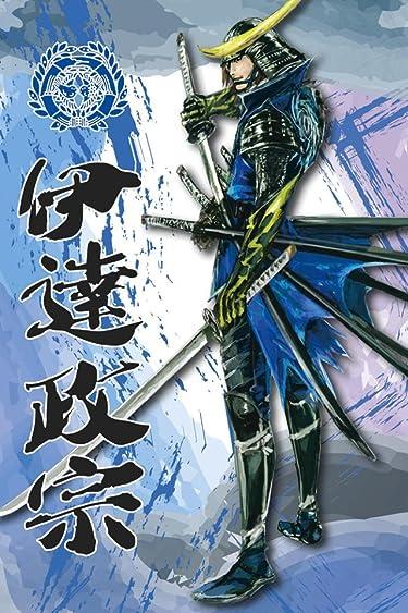 2009年に放送されたテレビアニメ - 伊達政宗