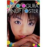 小倉優子ピンナップポスター