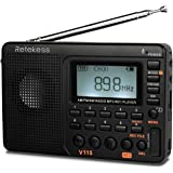 Retekess V115 Radio, Portable AM FM Radio Digital Tuner, Rechargeable Radio Support Recording, Portable MP3 Radio with Bass a