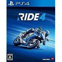 RIDE 4(ライド4) - PS4