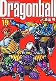 DRAGON BALL 完全版 19 (ジャンプコミックス)