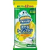 スクラビングバブル トイレ洗剤 流せるトイレブラシ 付替用12個(シトラスの香り)