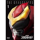 超星神グランセイザー Vol.1 【東宝DVD名作セレクション】