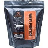 リミテスト ホエイペプチド ペプチド 工場直販 たんぱく質 93.2% ホエイプロテイン LIMITEST (プレーン, 500g)