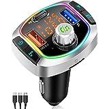 【2021最新&電圧表示可】FMトランスミッター シガーソケット Bluetooth5.0 高音質 QC3.0&PD18W急速充電 ノイズ軽減機能 3つ充電ポート 3つ音楽再生モード 7色ライト デュアルディスプレイ バッテリー電圧測定 12V/25