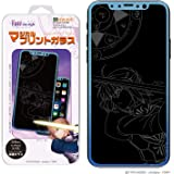 【劇場版「Fate/stay night [Heaven's Feel]」】 NEWLOGIC iPhone C-Glass 0.3mm マジカルプリントガラス 強化ガラス 液晶保護フィルム 液晶保護 ガラスフィルム (iPhoneX/XS, セイバ
