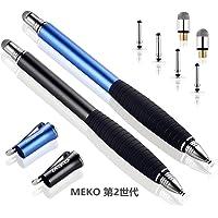 MEKO(第2世代)スタイラスペン iPhone iPad タッチペン Android スマートフォン タブレット用 ペン ディスク+導電繊維(2in1)ペン先 (ブラック/ブルー)