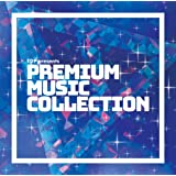 EDP presents Premium Music Collection(特典なし)