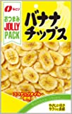 なとり ジョリーパックバナナチップス 80g ×10袋