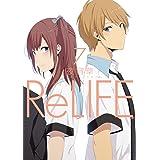 ReLIFE7 (アース・スターコミックス)