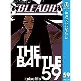 BLEACH モノクロ版 59 (ジャンプコミックスDIGITAL)