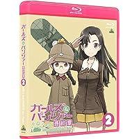 ガールズ&パンツァー 最終章 第2話 (特装限定版) [Blu-ray]
