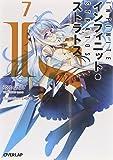IS〈インフィニット・ストラトス〉 7 (オーバーラップ文庫)