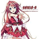 恋する乙女と守護の楯ボーカルソング集『SHIELD-9』