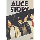 アリス ストーリー [DVD]