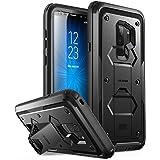 i-Blason Case Designed for Galaxy S9+ Plus (2018 Release), [Armorbox V2.0] [Full Body] [Heavy Duty Protection ] [Kickstand] S