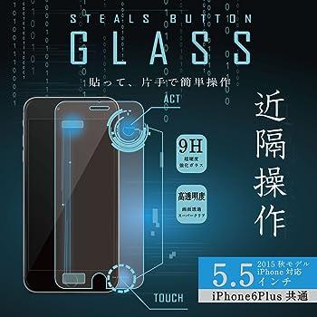 BEGALOショップ 週刊アスキー紹介商品 iPhone6 6s Plus ガラスフィルム STEALS BUTTON GLASS 0.33mm 5.5インチ(I6-FILM-5-5)