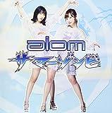 サマーゾンビ(DVD付)
