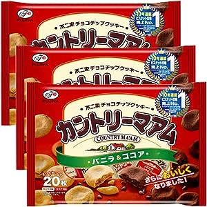 20枚カントリーマアム(バニラ&ココア)ファミリーサイズ【まとめ買い3袋パック】