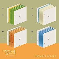 Heng:garae(胴上げ)(7TH MINI ALBUM/輸入盤)