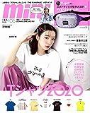 mini(ミニ) 2020年 05 月号 [雑誌]