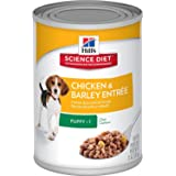 Hill's Science Diet Puppy Chicken & Barley Entrée Canned Dog Food, 370g, 12 Pack