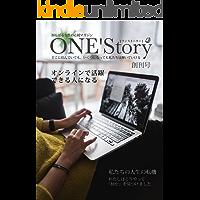 ONE'Story ひとりひとりのストーリーを届ける雑誌
