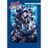 ドラマ「FAKE MOTION -卓球の王将-」オフィシャルブック