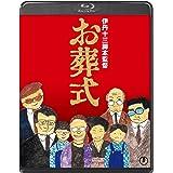 お葬式<Blu-ray>