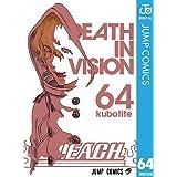 BLEACH モノクロ版 64 (ジャンプコミックスDIGITAL)
