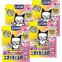 【Amazon.co.jp限定】ライオン (LION) ニオイをとる砂 猫砂 フローラルソープ 5.5Lx4袋 (ケース…