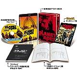 猿の惑星(日本語吹替完全版)コレクターズ・ブルーレイBOX(初回生産限定) [Blu-ray]
