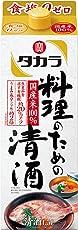 タカラ 料理のための清酒 1500ml 紙パック