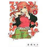 五等分の花嫁 フルカラー版(6) (KCデラックス)