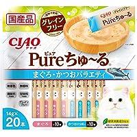 チャオ (CIAO) 猫用おやつ Pureちゅ~る まぐろ・かつおバラエティ 14g×20本