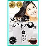 潤麗黒茶 艶美人 ~キャビアエキス配合~ ティーパック 30包 完全無添加の飲むキャビアで女性の育毛・発毛・白髪ケア
