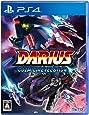 ダライアス コズミックリベレーション 通常版 -PS4
