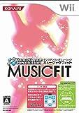 ダンスダンスレボリューション ミュージックフィット(ソフト単品版) - Wii