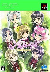 ソルフェージュ~Sweet harmony~(限定版) - PSP