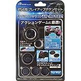 DUAL SHOCK4用プレイアップボタン ブラック