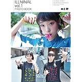 ILLNINAL vol.1(フォトブックセット盤)
