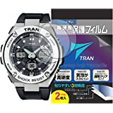TRAN(R) トラン CASIO 腕時計 G-SHOCK ジーショック 対応 液晶保護フィルム 2枚セット 高硬度アクリルコート 気泡が入りにくい 透明クリアタイプ for CASIO G-SHOCK GST-W110-1AJF / GST-W11