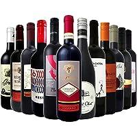 赤ワイン 飲み比べセット 美味しい フランス、スペインワイン ソムリエ 厳選の旨安赤ワイン 赤ワイン12本セット 京橋ワ…